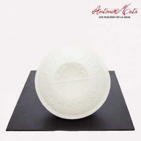 COMPRAR Almazora Lozano Cheese -Jamones, ibéricos y otros productos