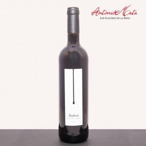 COMPRAR Rubus Red Wine (Rubielos) -Jamones, ibéricos y otros productos