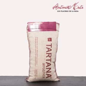 COMPRAR ARROZ ALBUFERA 500gr -Jamones, ibéricos y otros productos
